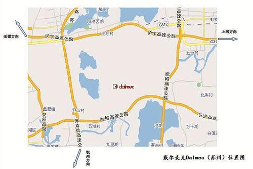 Dalmec - Filia Chiny - Oddział - Manipulatory DALMEC (2)